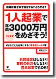 book_kigyo