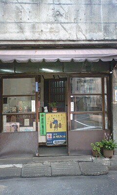 中野区新井
