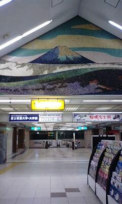 やっぱ富士山?