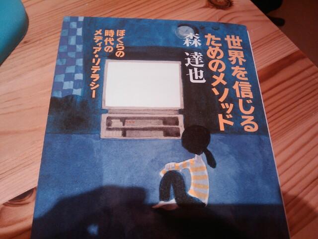 こんな本読んでます