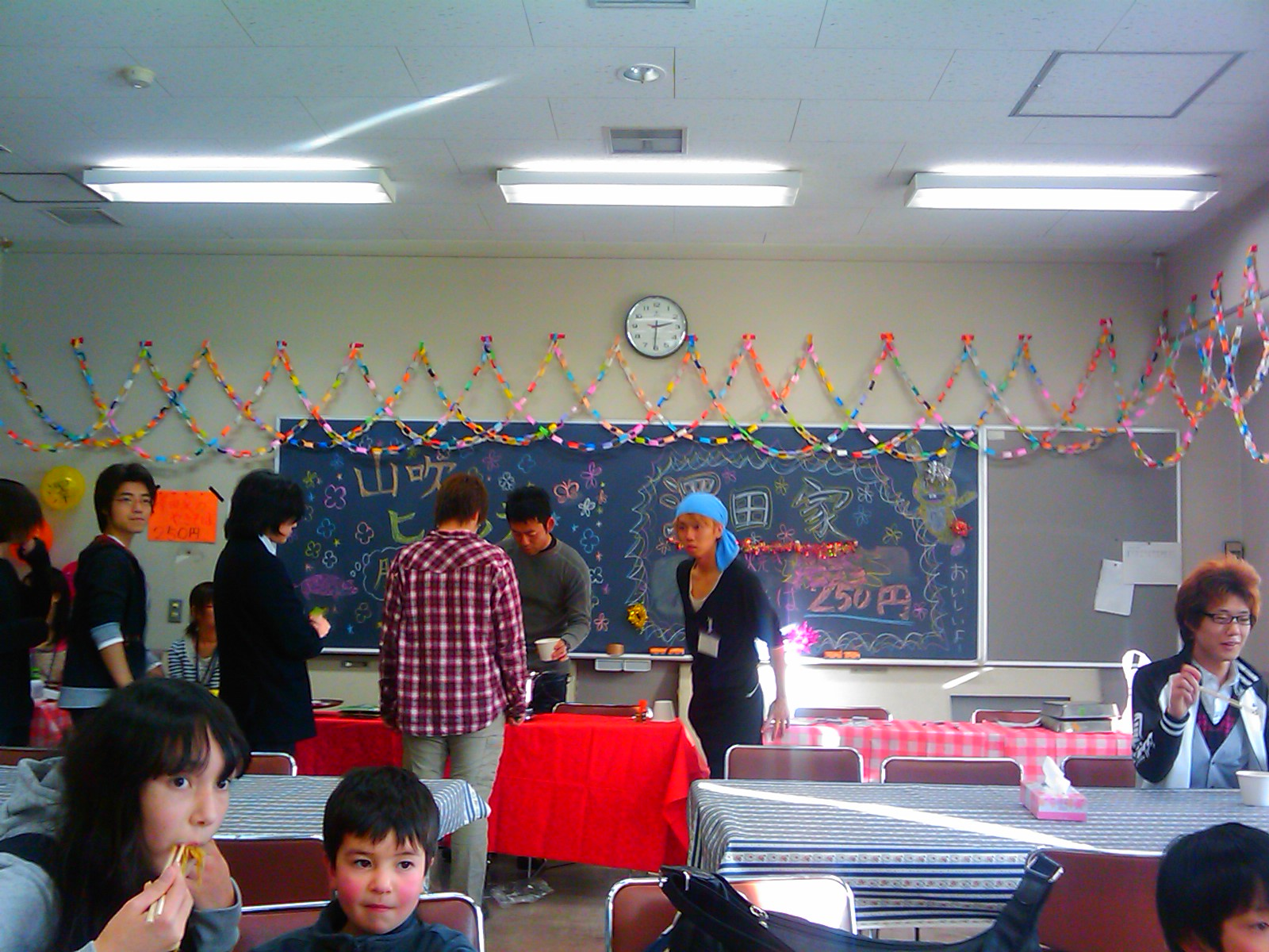 新宿山吹高校文化祭