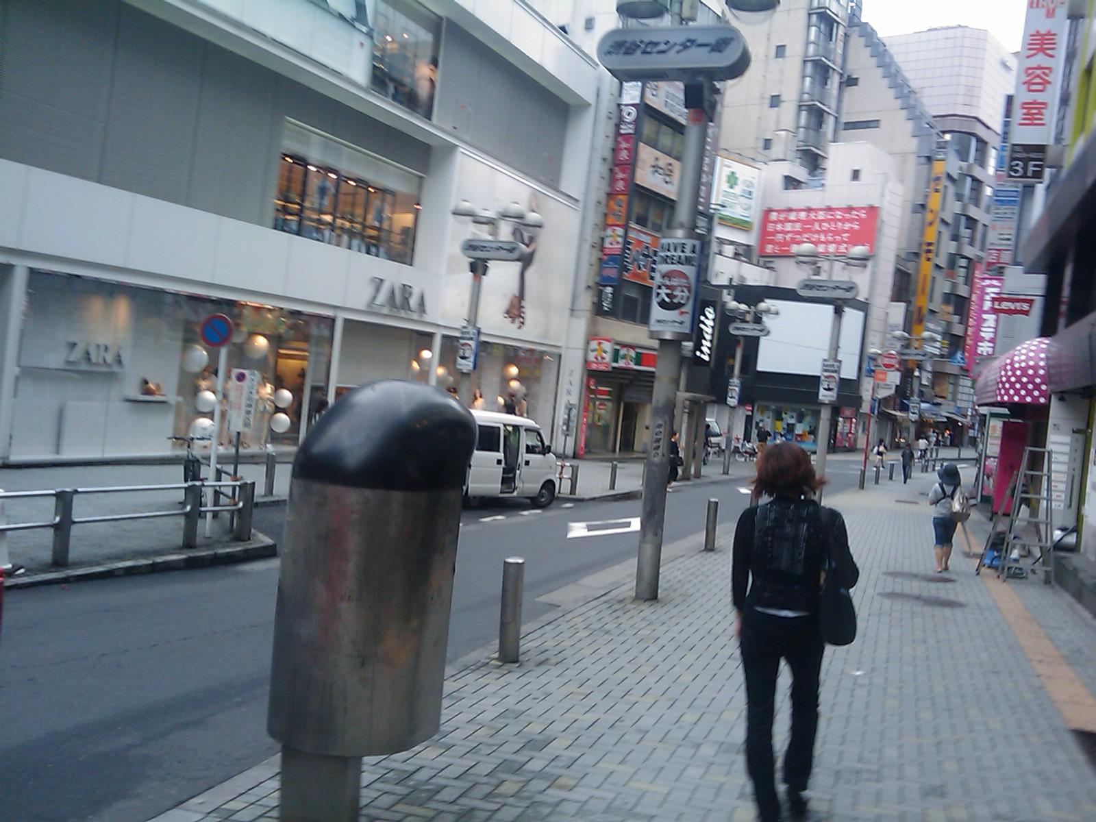 渋谷がらがら